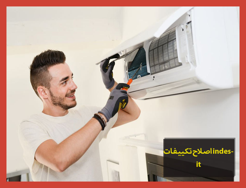 اصلاح تكييفات indesit | Indesit Maintenance Center