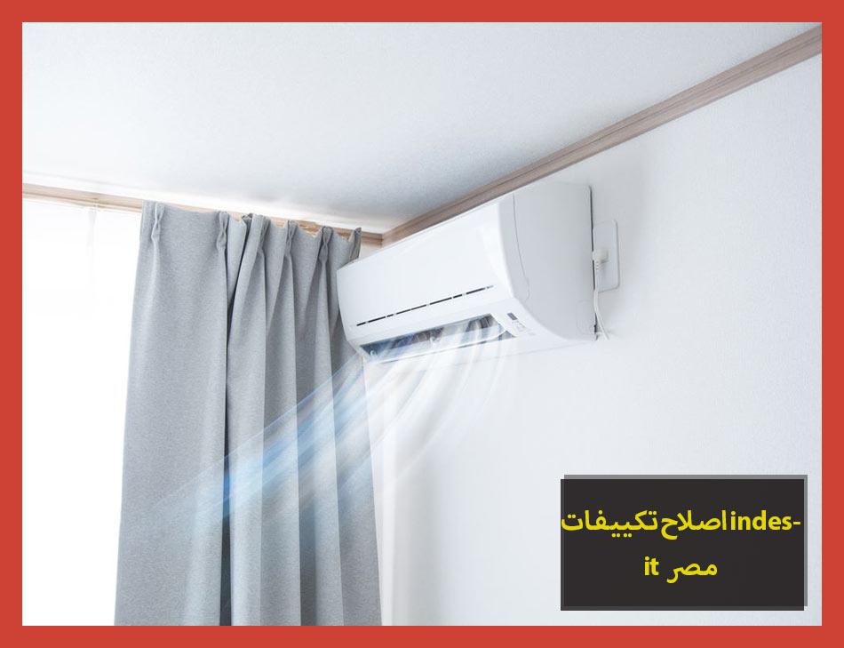 اصلاح تكييفات indesit مصر | Indesit Maintenance Center