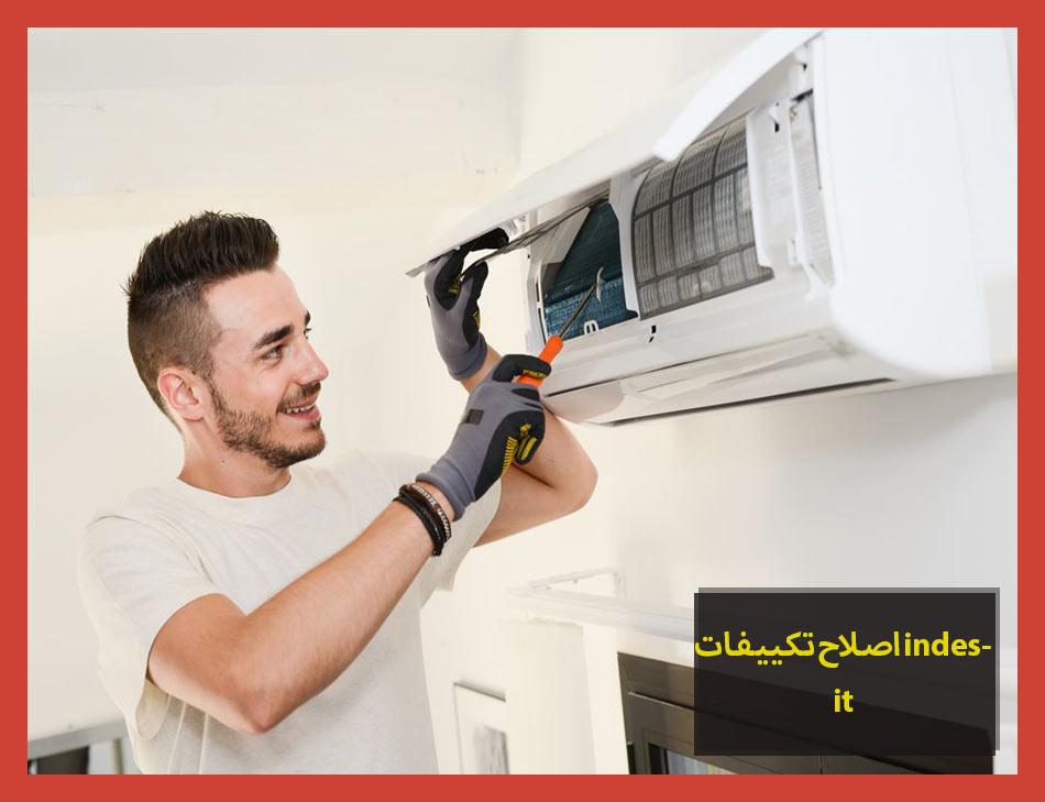 اصلاح تكييفات indesit | Indesit Maintenance Center