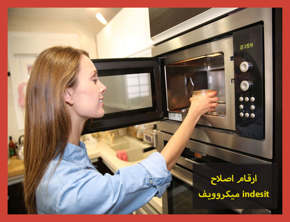 ارقام اصلاح ميكروويف indesit | Indesit Maintenance Center